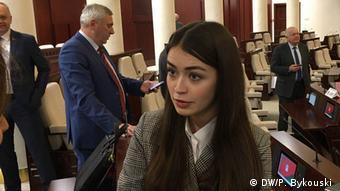 Депутат Палаты представителей Мария Василевич