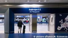 Griechenland, Athen I Flughafen I International Airport ATH LGAV