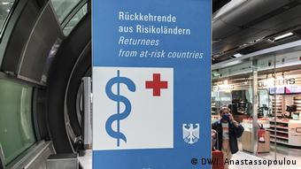 Τεστ κορωνοϊού κάνει και ο Γερμανικός Ερυθρός Σταυρός