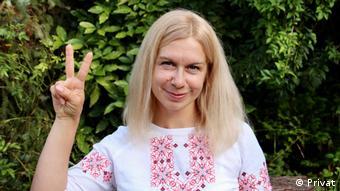 Ольга Капустіна