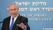 رئيس الوزراء الإسرائيلي بنايمين نتانياهو