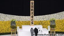 Japan gedenkt Kriegsende vor 75 Jahren | Kaiser Naruhito und Kaiserin Masako