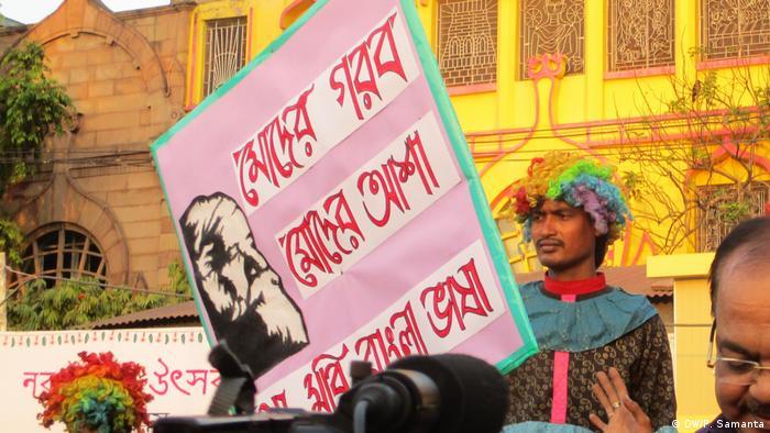কলকাতায় বাংলা ভাষা উদযাপন