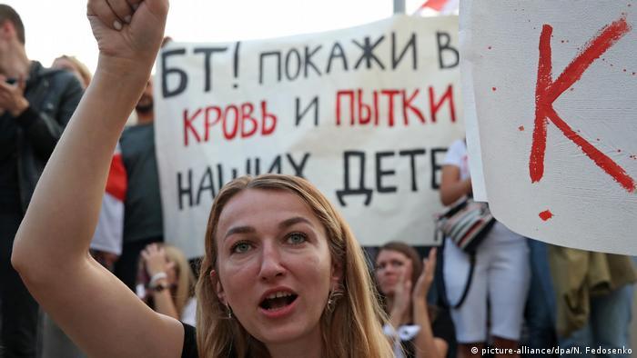 Протесты у здания Белтелерадиокомпании в Минске, август 2020 года