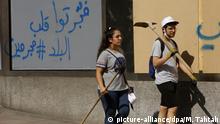 Libanon Beirut Aufräumarbeiten