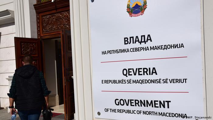 Nord-Mazedonien | Gebäude der Regierung in Skopje