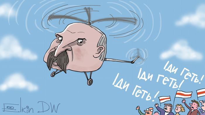 Президент Білорусі Олександр Лукашенко прилетів на вертольоті на зустріч із робітниками, які вийшли на страйк. Карикатурист Сергій Йолкін про прийом, який йому влаштували на одному із заводів у Мінську.