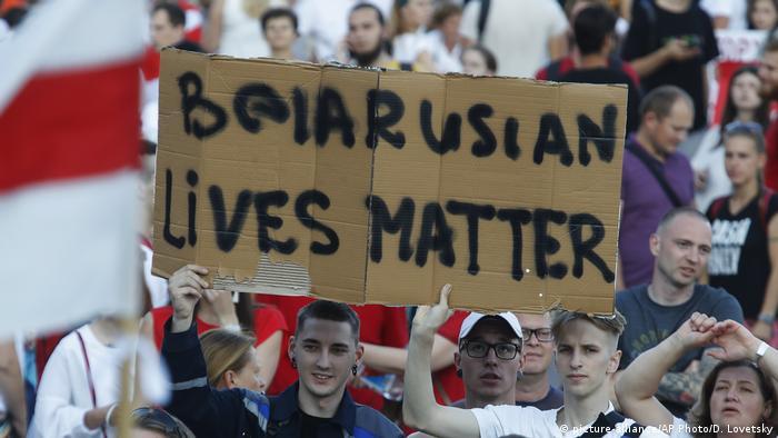 Протесты 17 августа в Минске