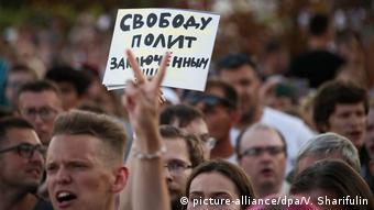 На акции протеста в Минске, 17 августа 2020 г.
