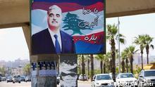 Plakat vom ehemaligen Premierminister Rafik al-Hariri in Libanon Sidon