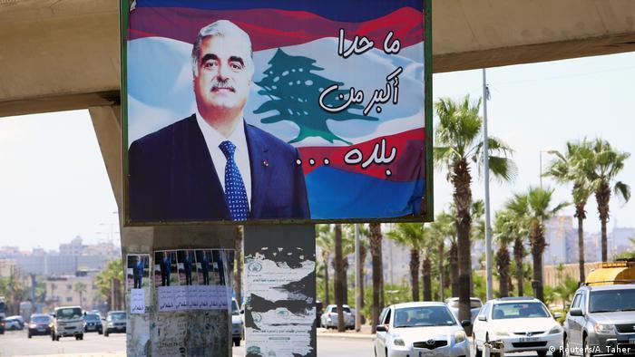 Plakat vom ehemaligen Premierminister Rafik al-Hariri in Libanon Sidon (Reuters/A. Taher)