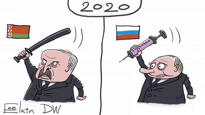 Карикатура Сергея Елкина что Лукашенко и Путин приготовили своим народам