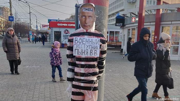 Манекен военного преступника Пыни В.В. в Перми, 11 ноября 2018 года