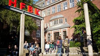 Гамбургская высшая школа изобразительных искусств