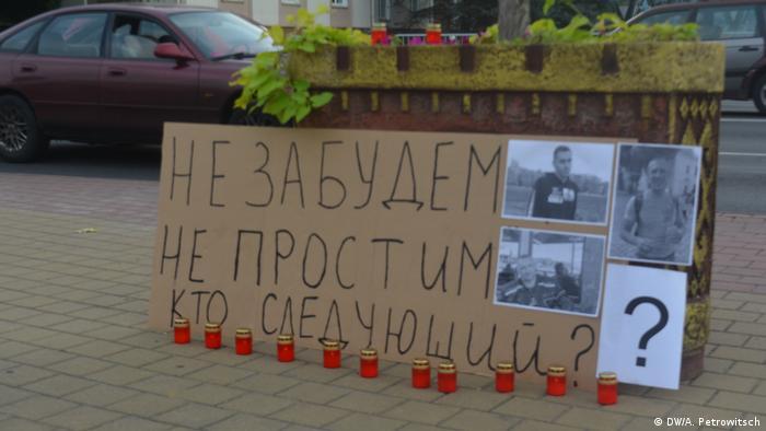 Народный мемориал в Бресте
