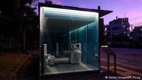 BdTD Japan Öffentliche Toilette in Tokio (Getty Images/P. Fong)