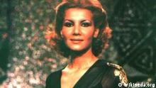 Iran Nasrin Sängerin