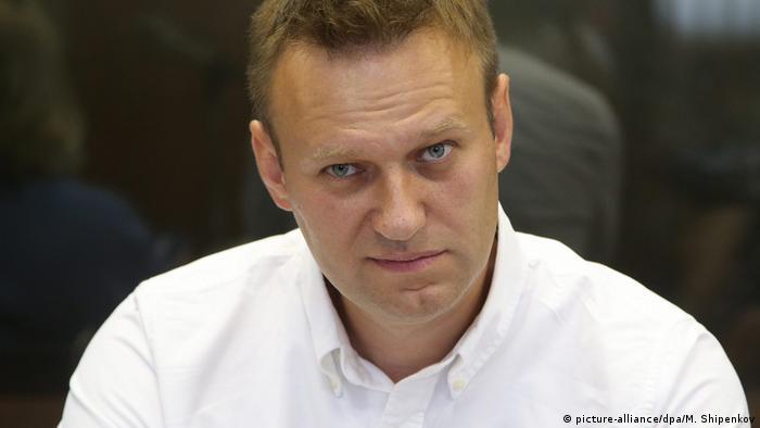 Алексей Навальный в Люблинском районном суде Москвы (фото из архива)