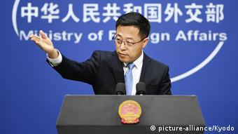 """中国外交部发言人赵立坚表示,中国""""坚定支持古巴政府和人民为维护社会稳定所作的努力"""""""