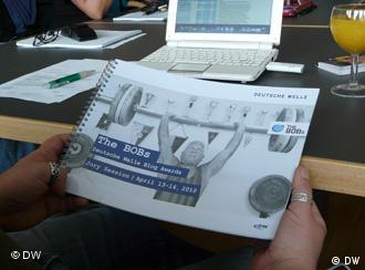 جلسه هیئت داوران مسابقه بینالمللی دویچه وله