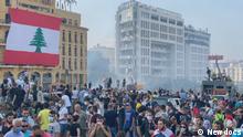 DW Dokus KW 35 | Libanon