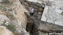 প্রাচীন জেরুসালেম ছিল ধারণার চেয়েও ছোট