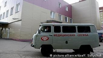 Больница в Омске, в которую был доставлен Алексей Навальный