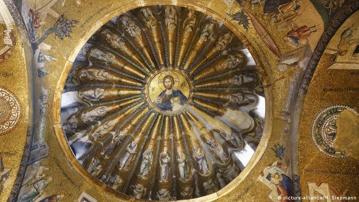 Мозаика Христос Вседержитель в монастыре Хора
