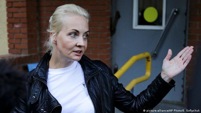 Супруга оппозиционного политика Алексея Навального Юлия Навальная