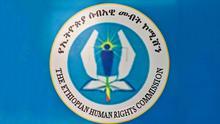 Äthiopien EHRC LOGO