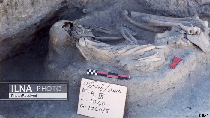 Iran Archäologischer Fund in Shush