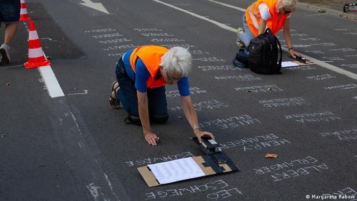 Арт-акция в память жертв Холокоста во Франкфурте