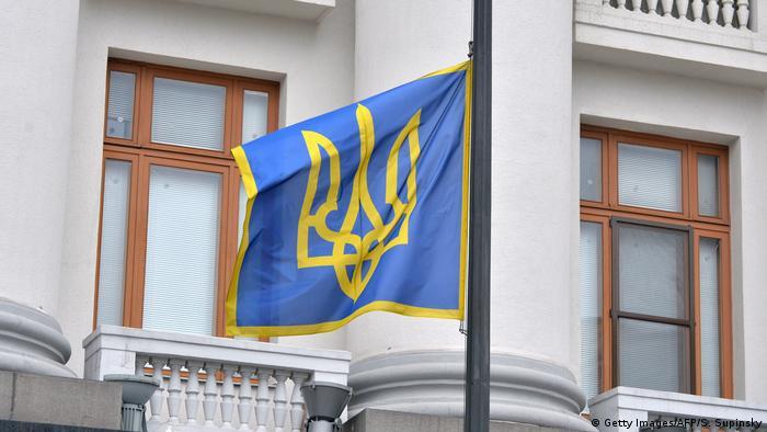 Верховна Рада оголосила конкурс на найкращий ескіз великого Державного герба України