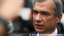 Член президиума Координационного совета белорусской оппозиции Павел Латушко
