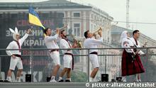 Ukraine Unabhängigkeitstag 2020 Auftritt Inna Bilokon