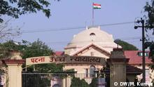 Indien Oberlandesgericht Gebäude