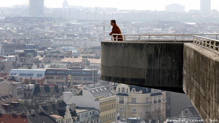 Вид на Вену, столицу Австрии. Фото из архива