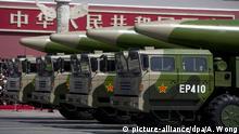 China | DF-26 Raketensysteme wähend Militärparade