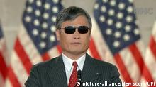 Chinese dissident Chen Guangcheng addresses the third night of the 2020 Republican National Convention on August 26, 2020, from Washington, DC. The novel coronavirus pandemic has forced the Republican Party to move away from an in-person convention to a televised format. UPI Photo via Newscom picture alliance |
