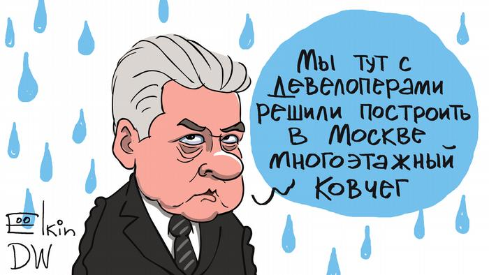 Собянин, стоящий среди капель воды, говорит, что решил с девелоперами построить в Москве многоэтажный ковчег