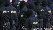 Police forces in Minsk on August 27, 2020