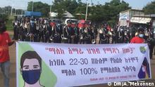 Äthiopien Bahir Dar   Amhara Lokalregierung startet Kampaqne zur Maskenbenutzung