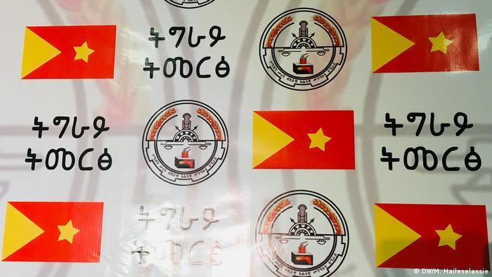 Äthiopien Mekelle   Tigray Wahlkomission Logo