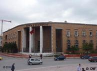 Banka kombëtare, Tiranë