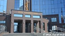 Belarus Brest | Gericht