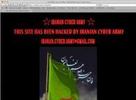 伊朗网军黑掉微博Twitter