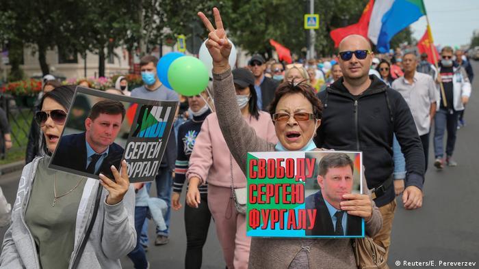 Участники акции в поддержку Сергея Фургала в Хабаровске