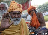Naga Sadhus at their camp in Haridwar