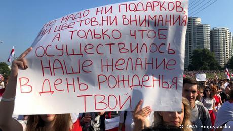 Акция протеста в Минске 30 августа 2020 года.
