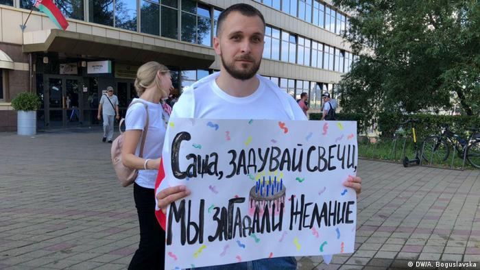 Акция протеста в Минске 30 августа 2020 года